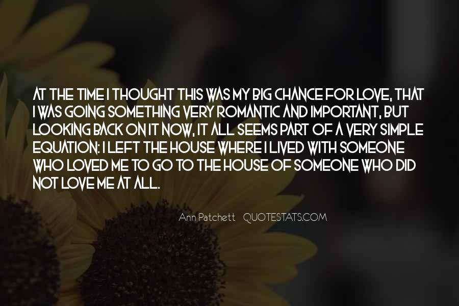 Quotes About Not Loved Back #157915
