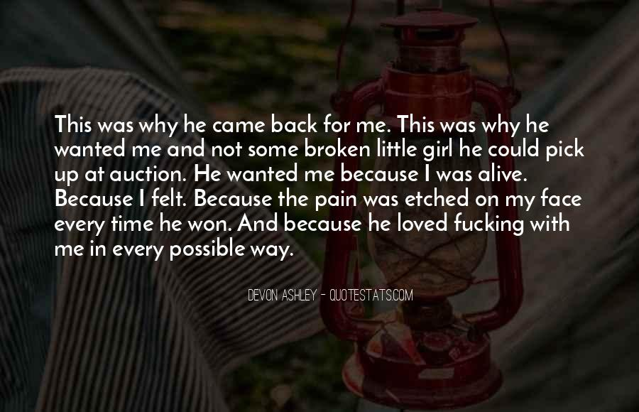 Quotes About Not Loved Back #501393