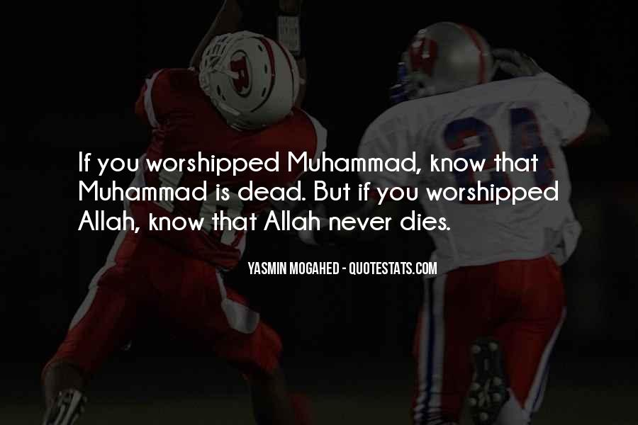 Quotes About Allah Knows Best #542549