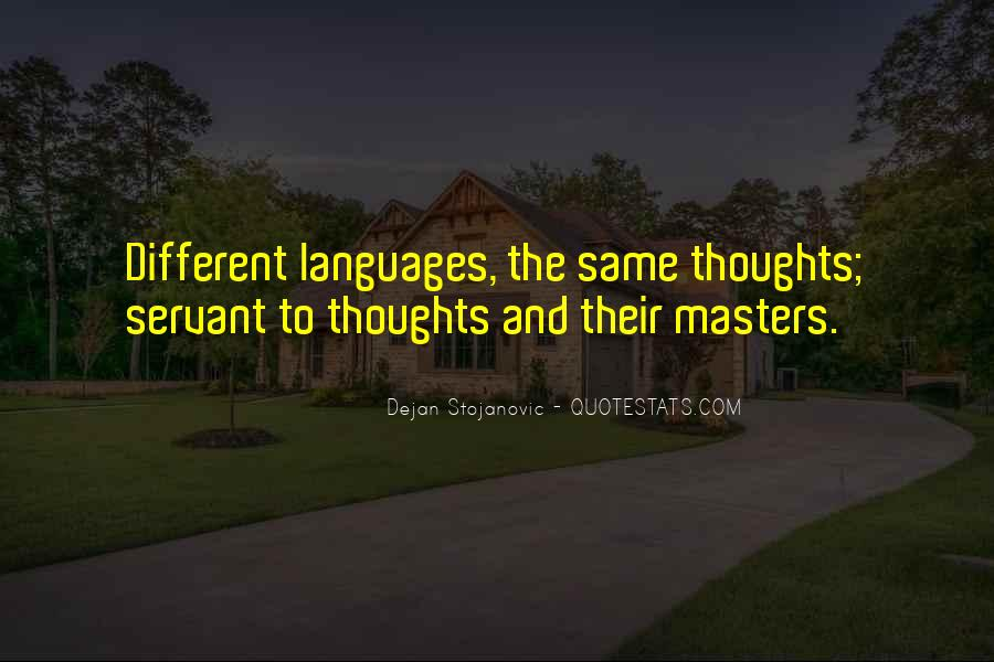 Quotes About Literature And Philosophy #690183