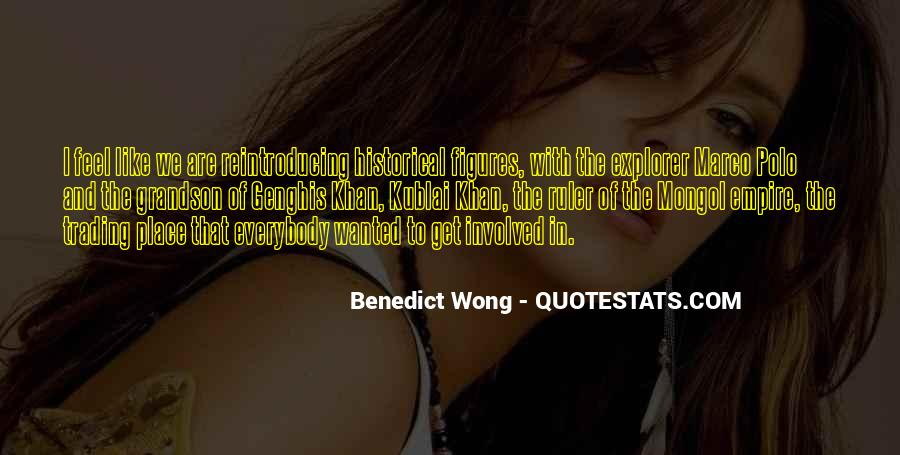 Quotes About Trading #350477