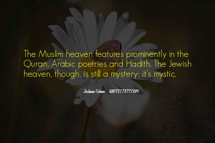 Quotes About Hadith #1853814