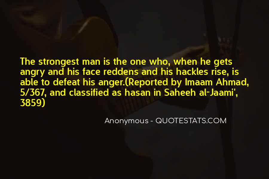 Quotes About Hadith #619904