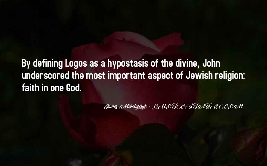 Quotes About Monotheism #1489599