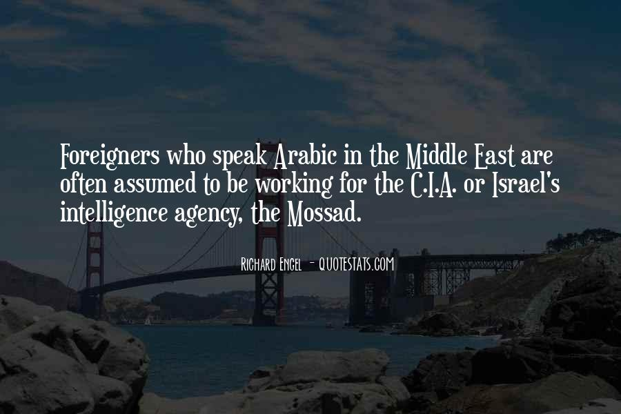 Quotes About Mossad #653002