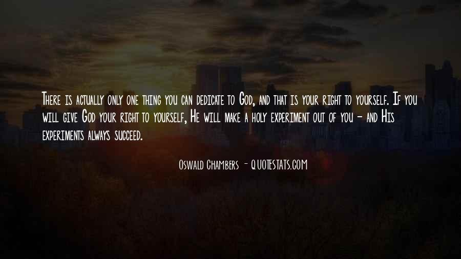 Quotes About God And Yourself #183112
