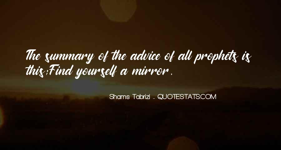 Quotes About Summary #867204