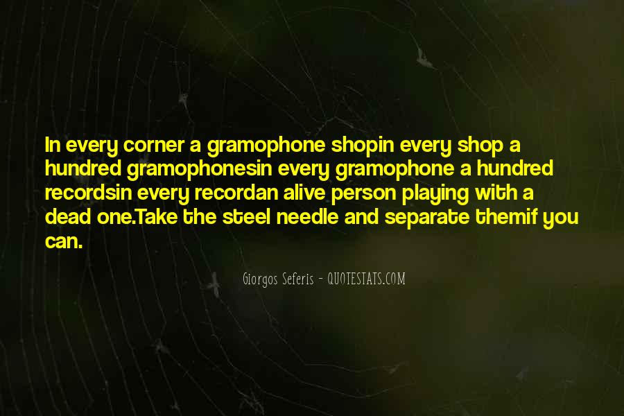 Quotes About Playing Records #572147