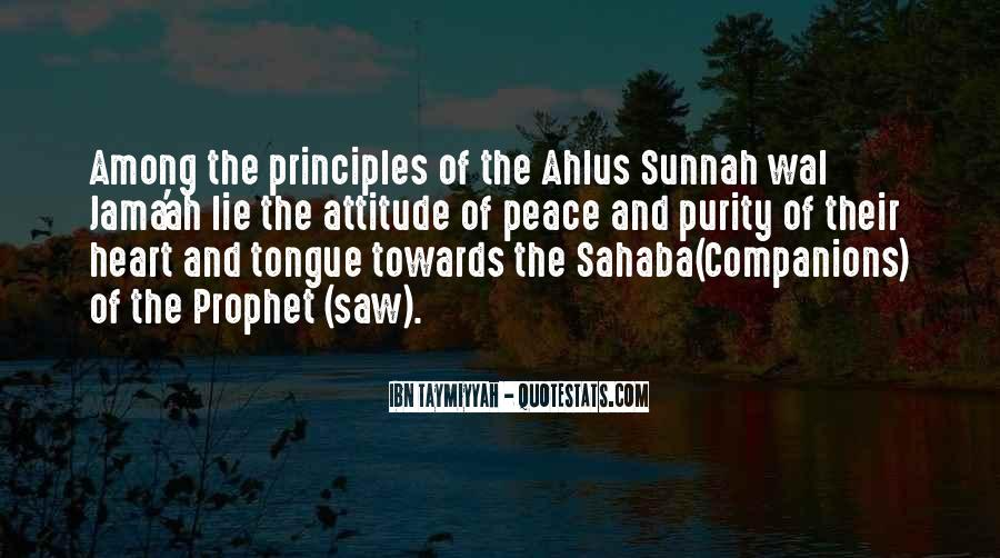 Quotes About Sahaba #555852