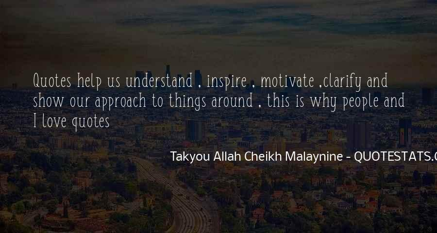 Quotes About Allah's Help #1078229
