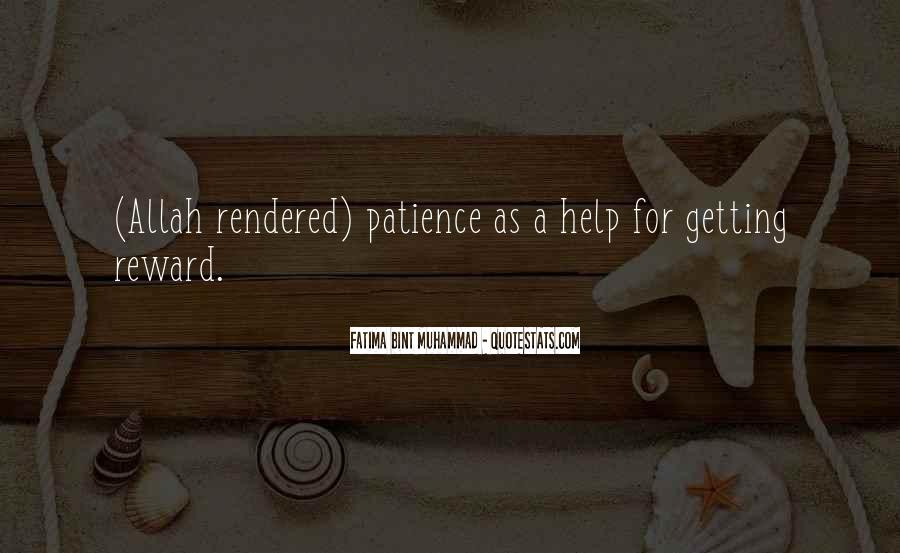 Quotes About Allah's Help #1233737