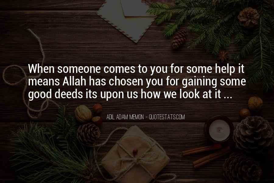 Quotes About Allah's Help #1253805