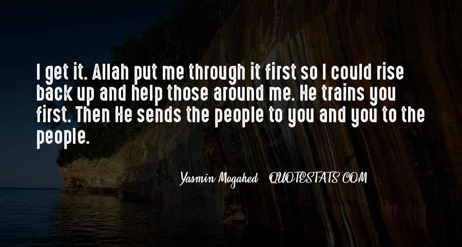 Quotes About Allah's Help #1486453