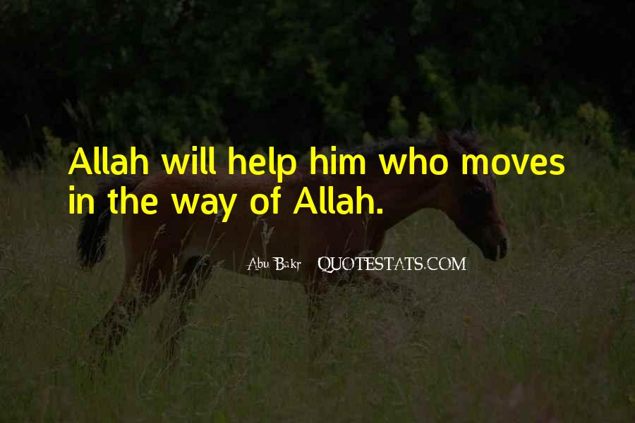 Quotes About Allah's Help #454660