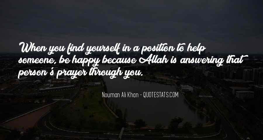 Quotes About Allah's Help #890161