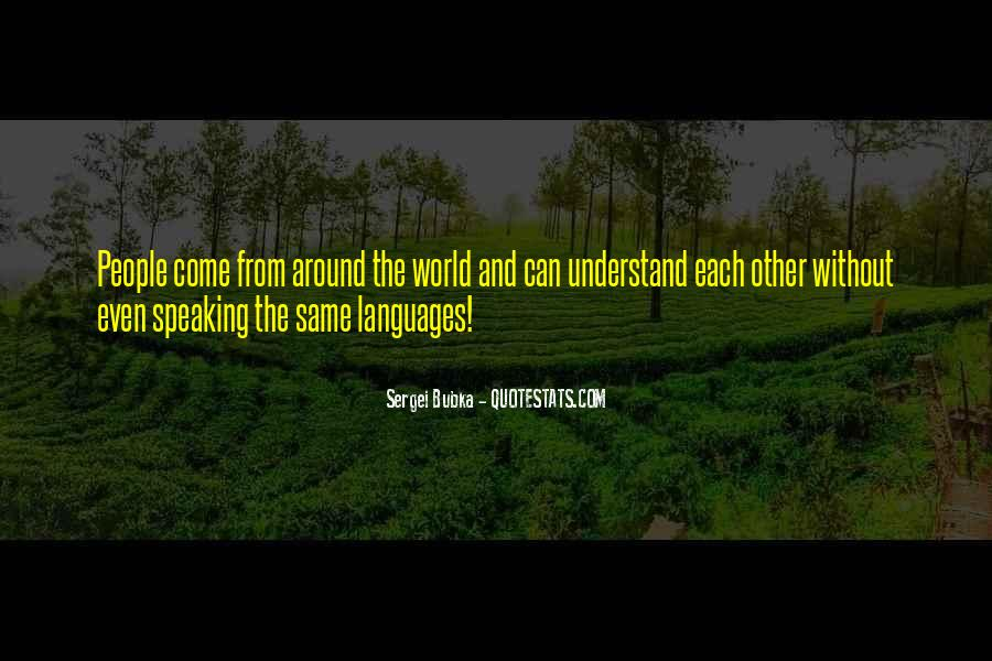 Quotes About Teaching Language Arts #328505