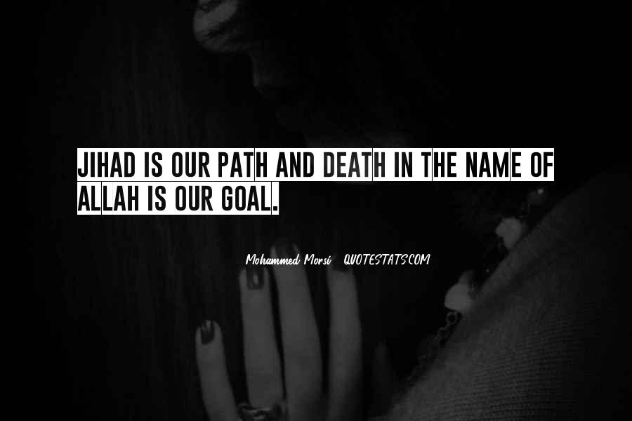 Quotes About Names Of Allah #1356364