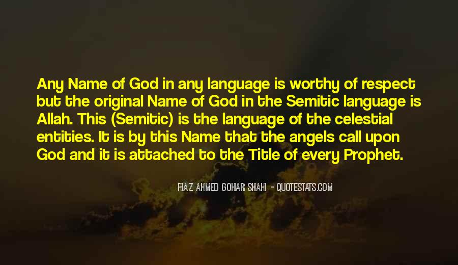 Quotes About Names Of Allah #39109