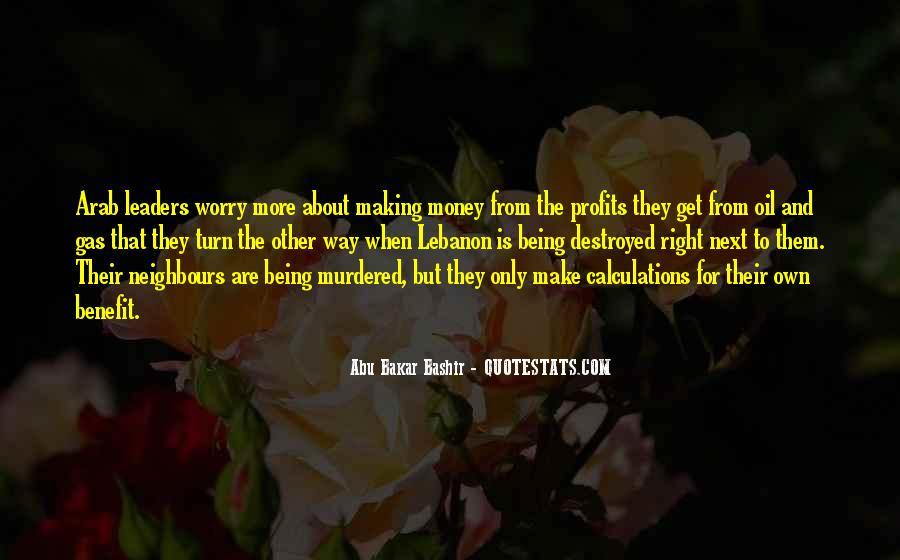Quotes About Profits #137651