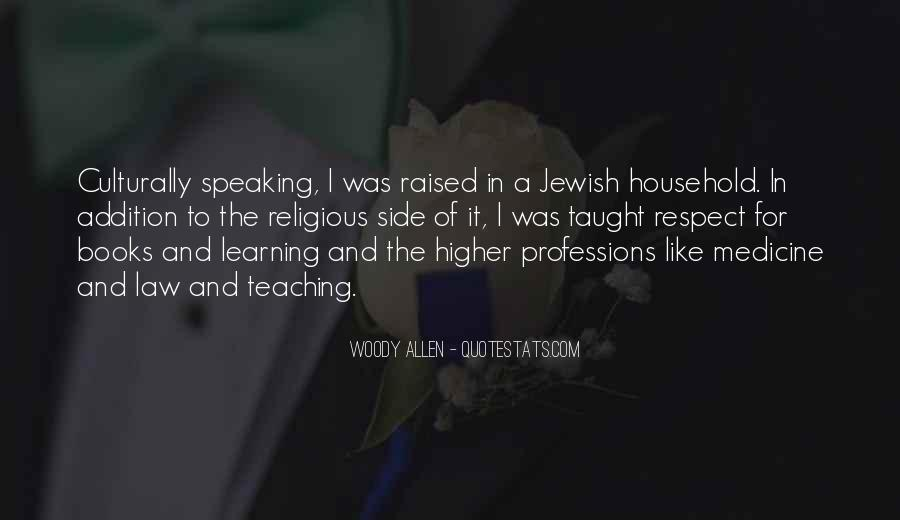 Quotes About Professions #255552
