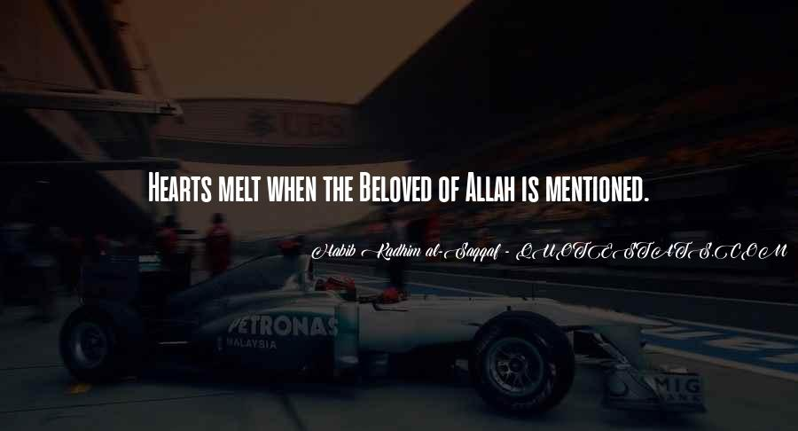 Quotes About Allah's Love #1364557