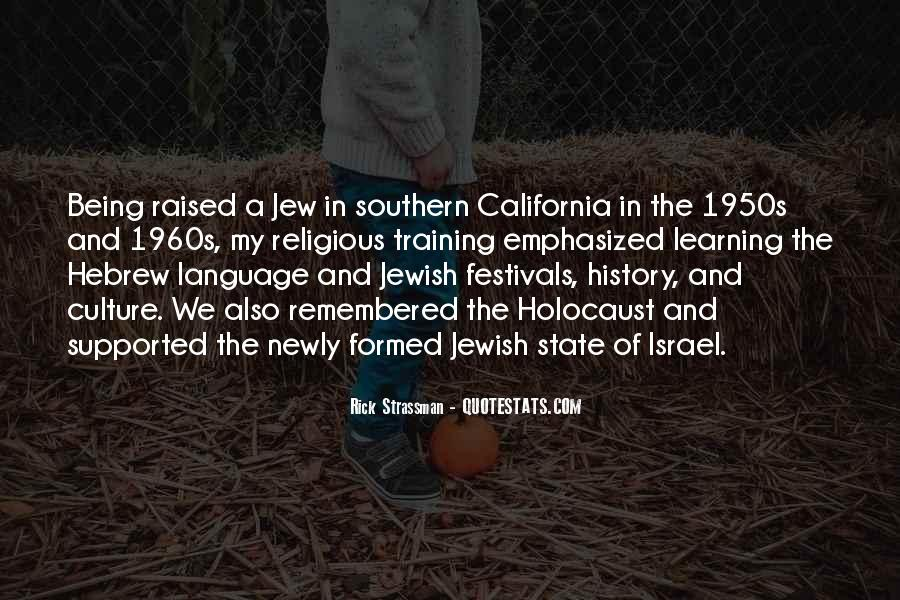 Quotes About History And Learning #1740320