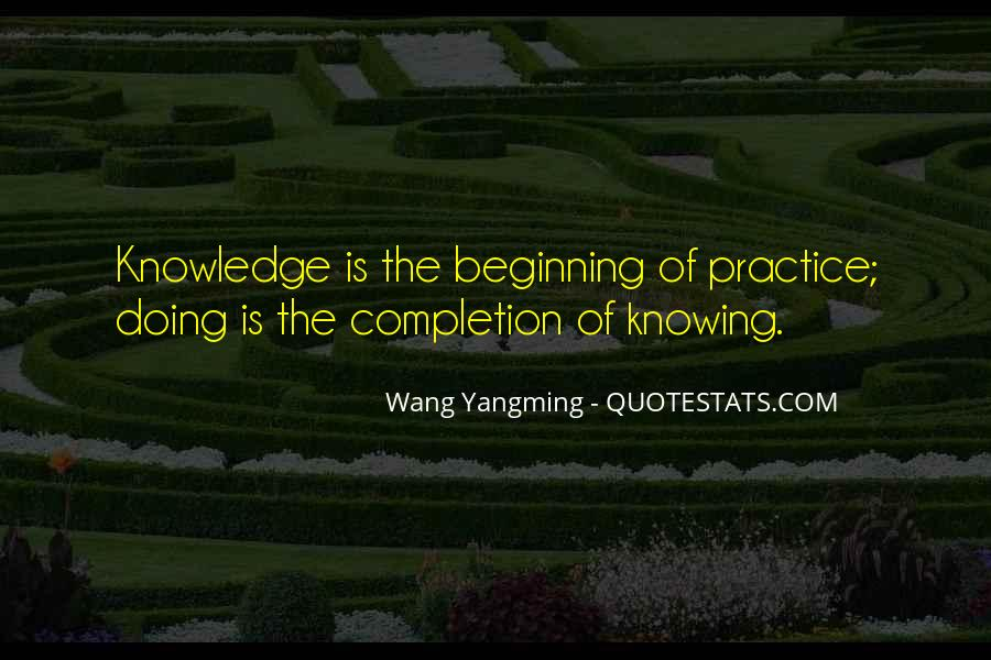 Quotes About Not Knowing What You Want To Be #791