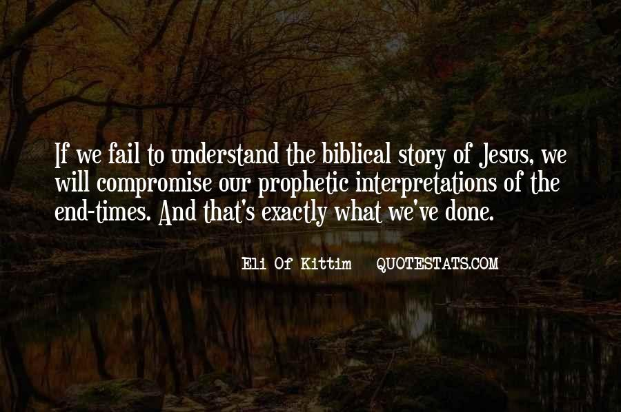 Quotes About Interpretation Of The Bible #622386