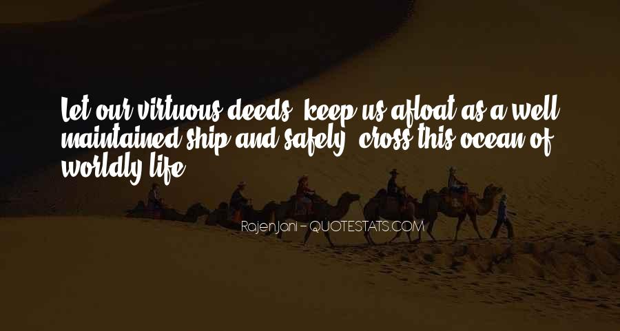 Quotes About Worldly Life #153154