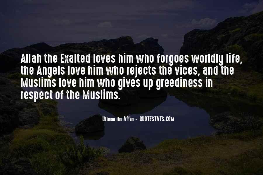 Quotes About Worldly Life #637174