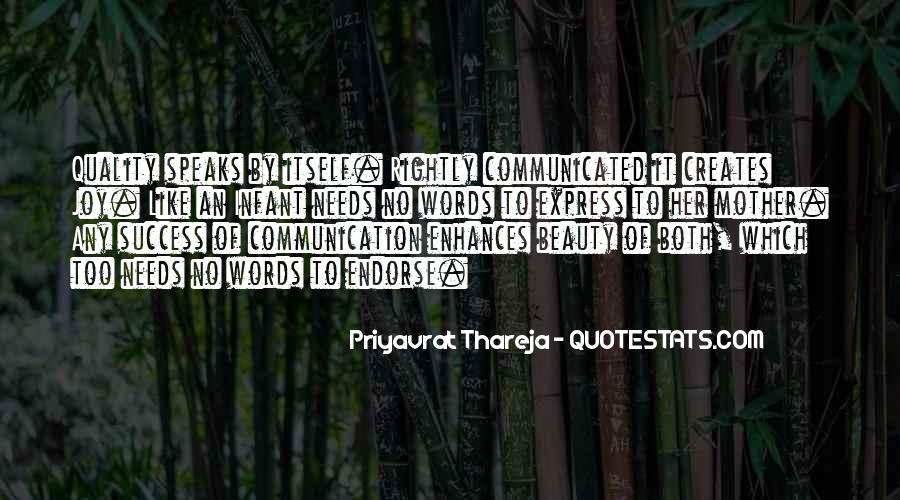 Quotes About No Communication #678460