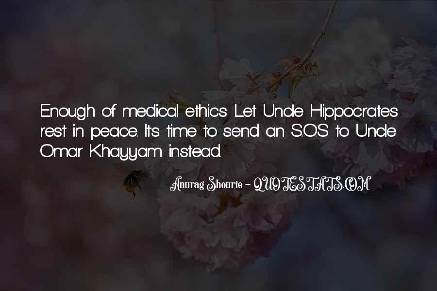 Quotes About Science And Ethics #1341099