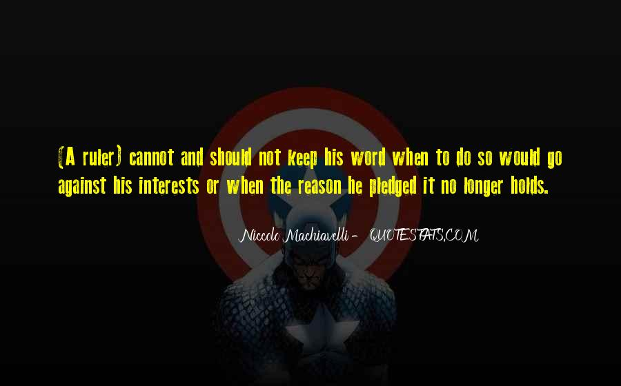 Quotes About Interests #43087