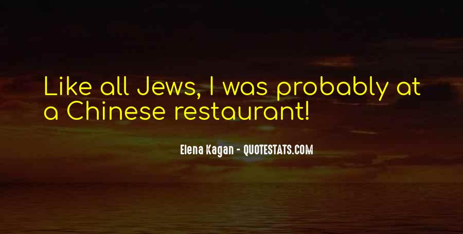 Quotes About Restaurants #66773