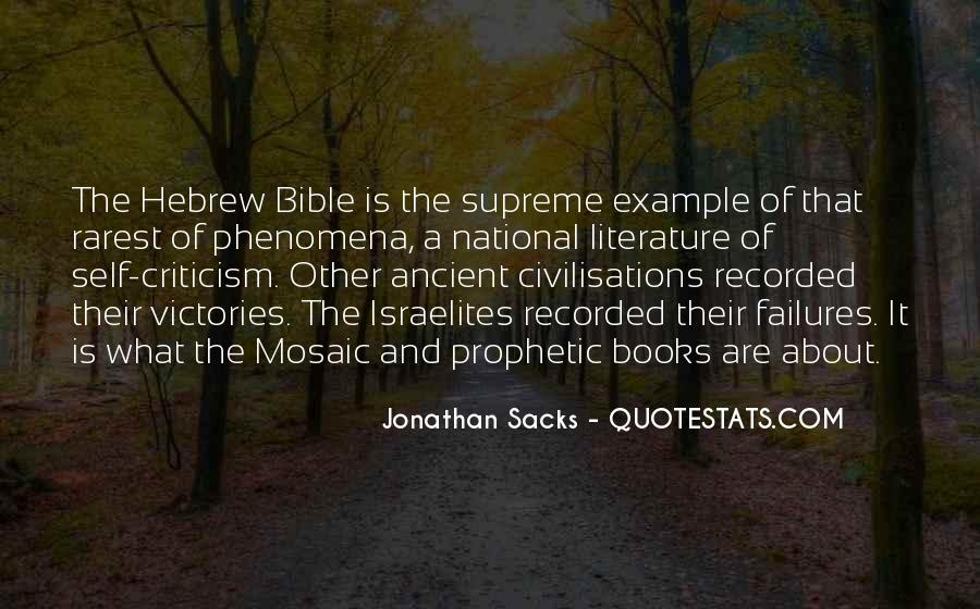 Quotes About Jonathan In The Bible #454297