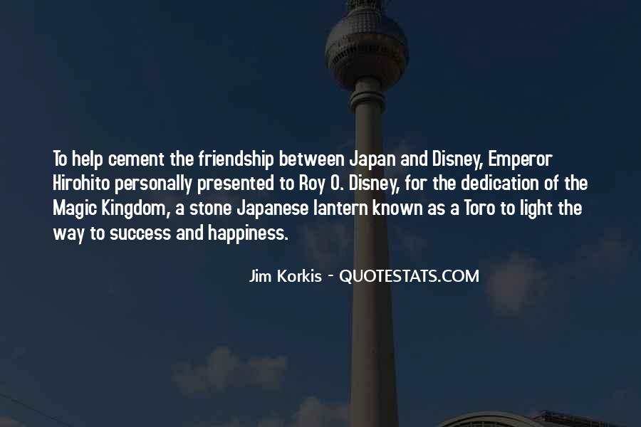 Quotes About Magic And Friendship #376590