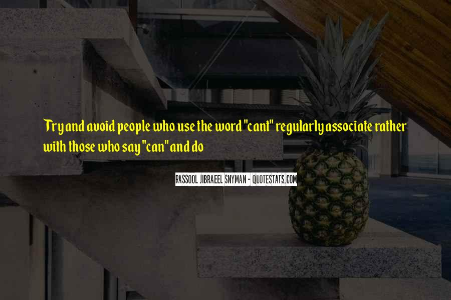 Quotes About Doing Too Much For Others #44186