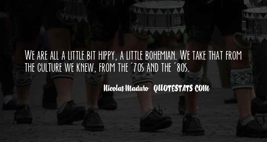 70s 80s Quotes #727525