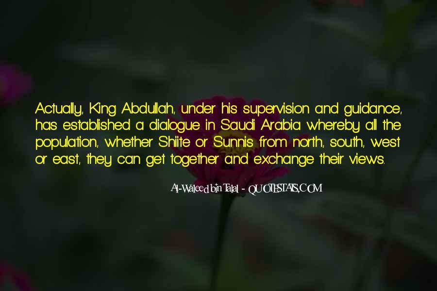 Abdullah Al-qasemi Quotes #1724831