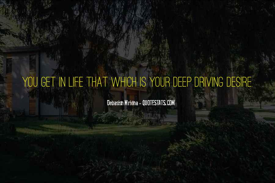 Quotes About Nerone #1245918