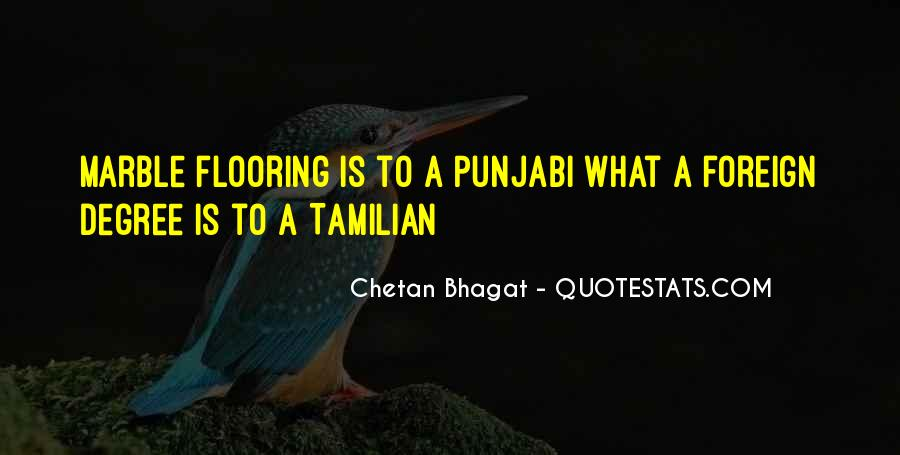 Quotes About Myself In Punjabi #1383802