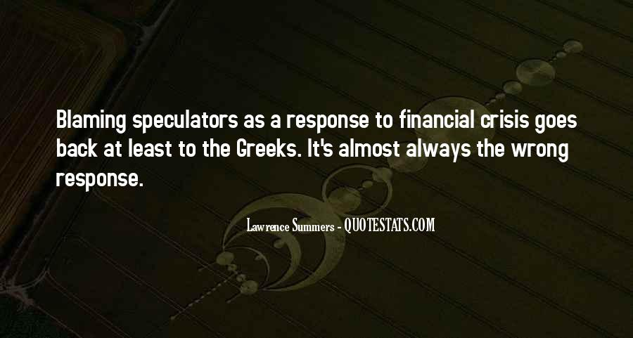 Always Blaming Me Quotes #631820