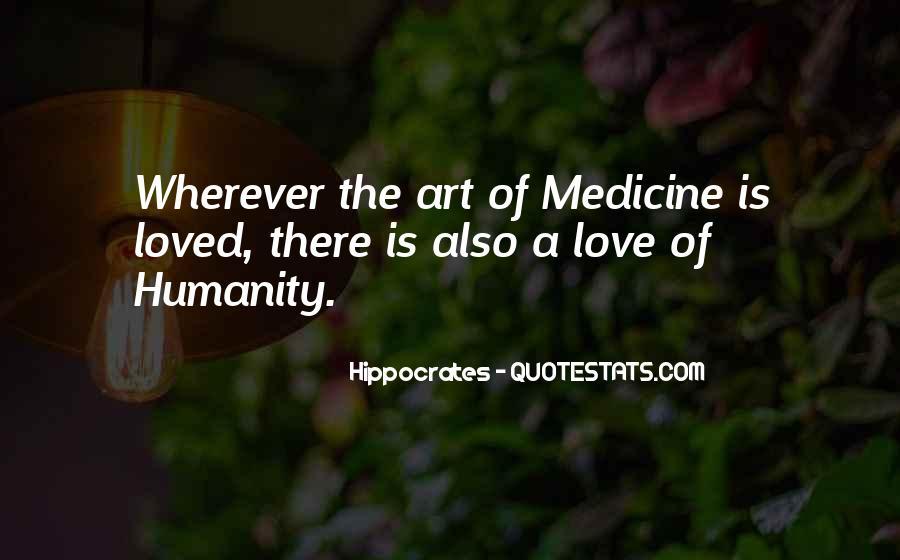 Amal Movie Quotes #564724