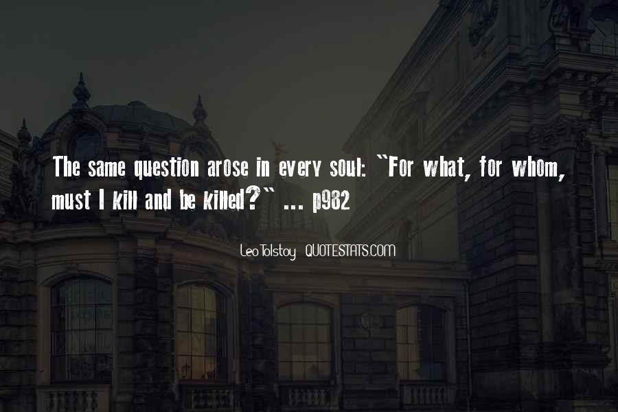Arose Quotes #628693