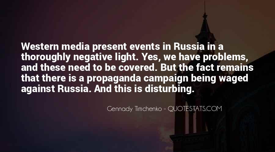 Quotes About Media Propaganda #909301