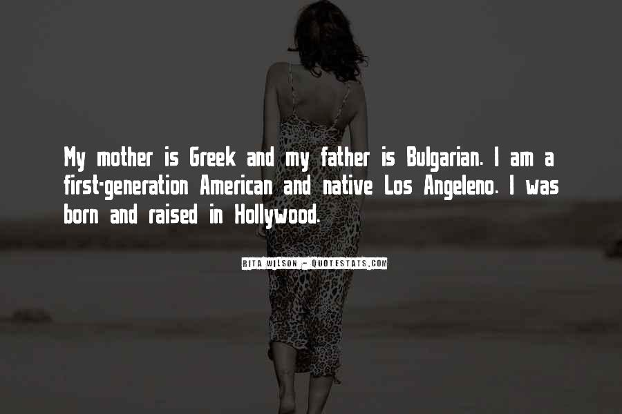 Best Bulgarian Quotes #112297