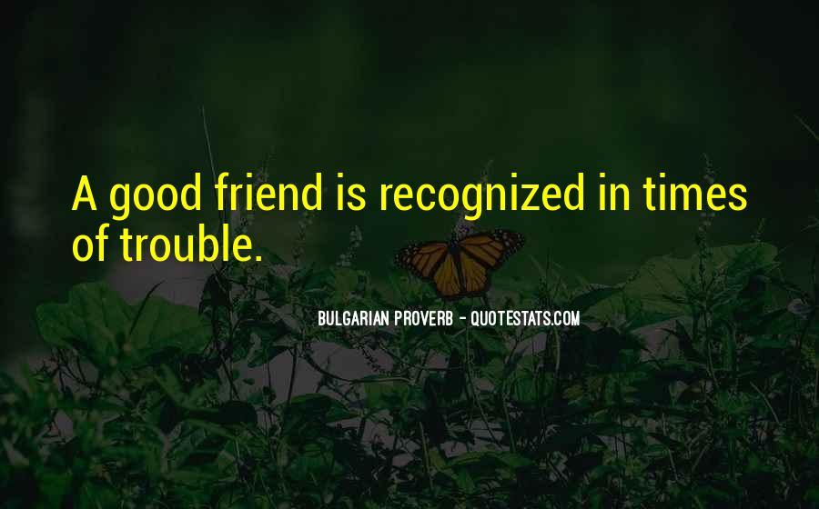 Best Bulgarian Quotes #569230