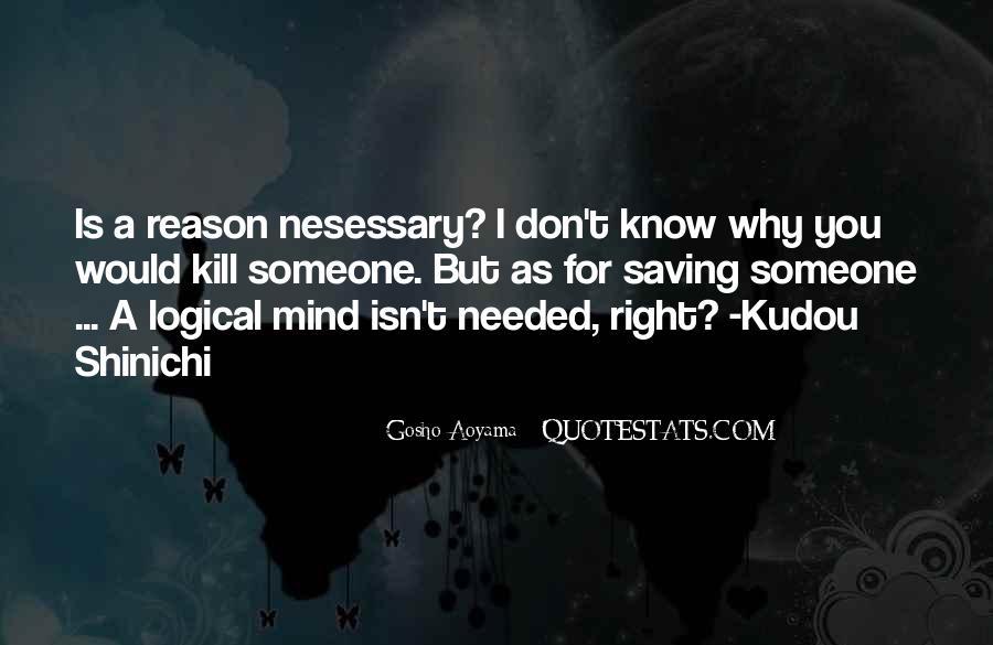 Best Gosho Quotes #437369