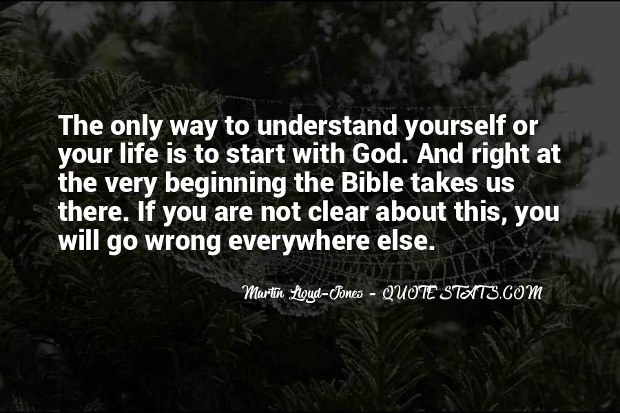 Bible Or Not Quotes #1346827