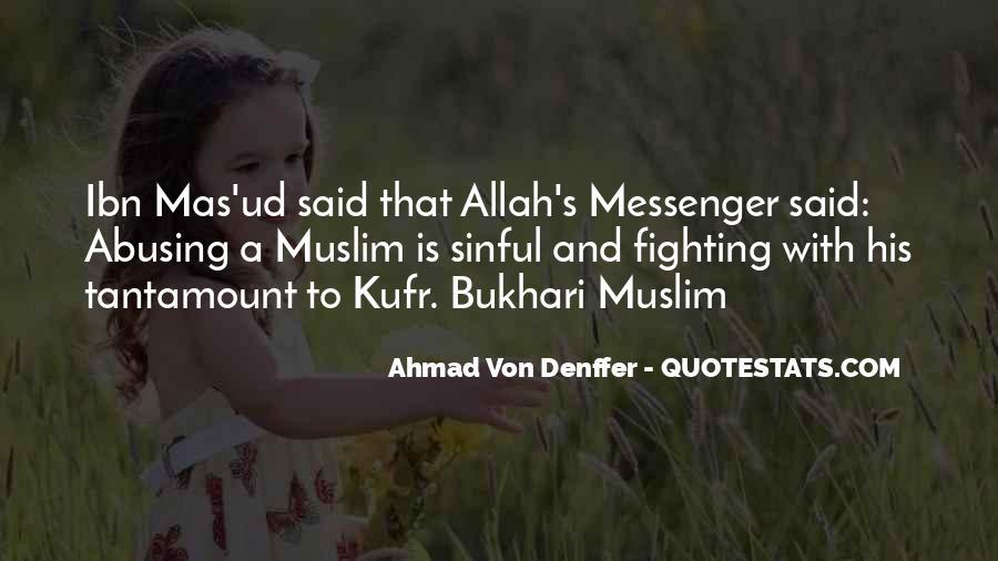 Bukhari Quotes #1142196
